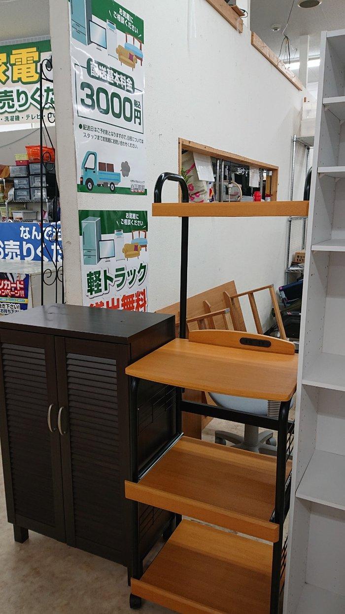奈良店 | 良品買館